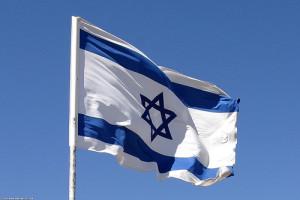 israeli-flag_1421106010